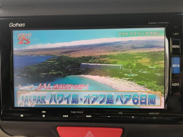 G・Lパッケージ 軽自動車 純正ナビ フルセグ  Bカメラ(15枚目)