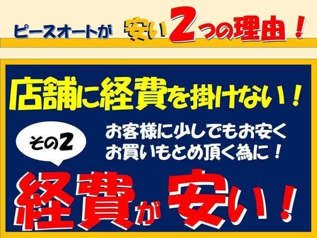 Xリミテッド ナビ TV バックカメラ ETC(3枚目)
