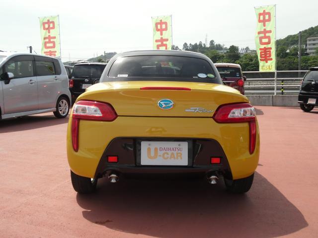 ローブ CVT車 軽スポーツカー 電動オープンカー(4枚目)