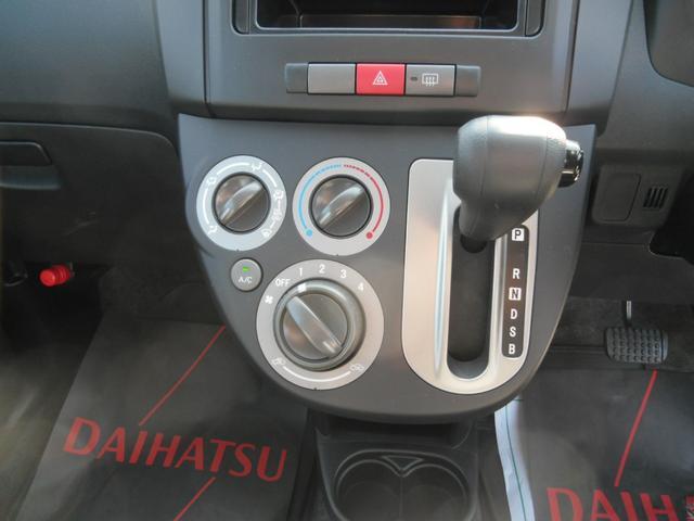"""優良なダイハツU−CARを対象にご購入後も安心してお乗りいただける、安心の一年間無償保証サービス1年""""走行距離無制限""""まごころ保証サービスを実施しております。(一部対象外のクルマ有り)"""