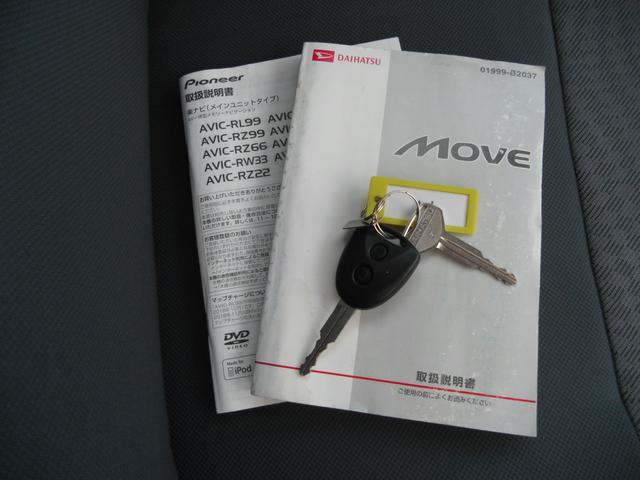 「ダイハツ」「ムーヴ」「コンパクトカー」「愛媛県」の中古車20