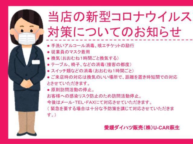 Xスペシャル CDオーディオ キーレスエントリー(32枚目)