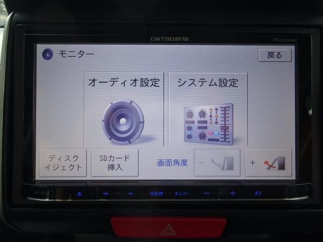 ホンダ N BOXカスタム G・Lパッケージ スマートキー ナビTV Bカメラ