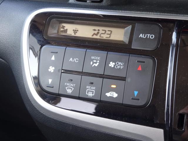 ホンダ N BOXカスタム G・ターボLパッケージ 両側電動 HDDナビフルセグ Bカメ