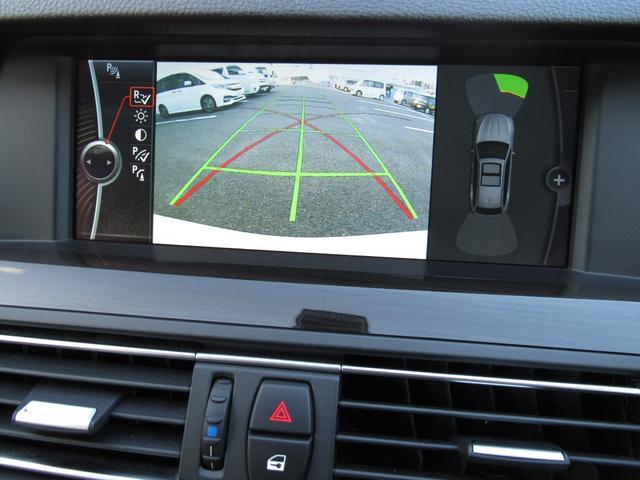 523iツーリング Mスポーツパッケージ 純正ナビTV DVD Bluetooth Bカメラ ソナー スマートキー(19枚目)
