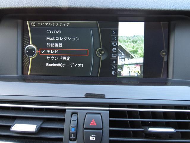 523iツーリング Mスポーツパッケージ 純正ナビTV DVD Bluetooth Bカメラ ソナー スマートキー(21枚目)
