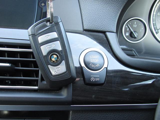 523iツーリング Mスポーツパッケージ 純正ナビTV DVD Bluetooth Bカメラ ソナー スマートキー(33枚目)