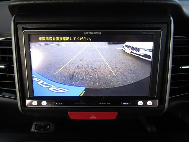 G ターボSSパッケージ ナビフルセグ Bluetooth 両側パワスラ Bカメラ スマートキー(17枚目)