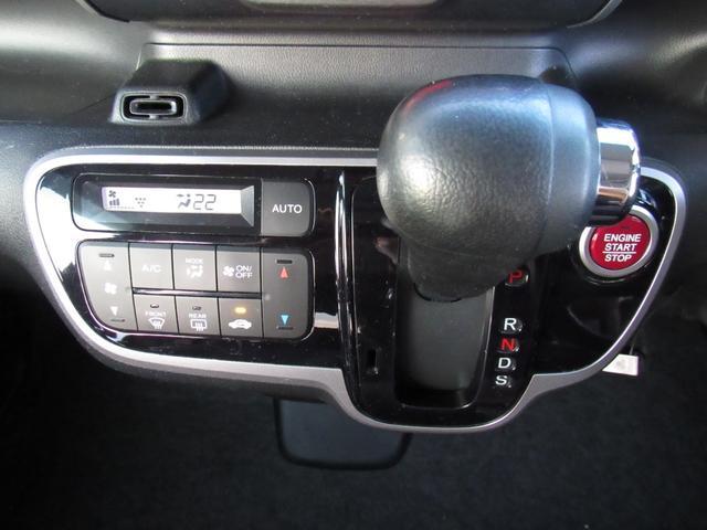 G ターボSSパッケージ ナビフルセグ Bluetooth 両側パワスラ Bカメラ スマートキー(18枚目)