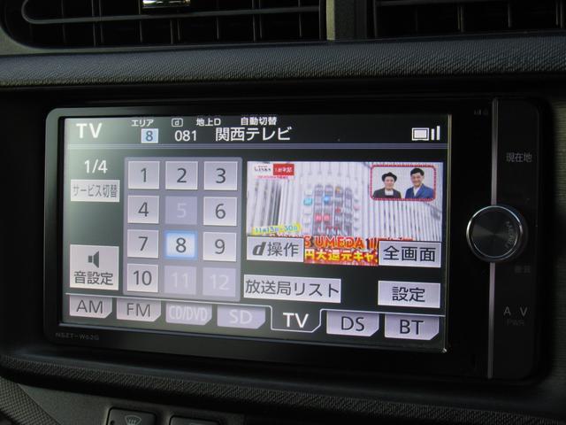 G 純正ナビフルセグ Bluetooth対応 Bカメラ スマートキー(16枚目)