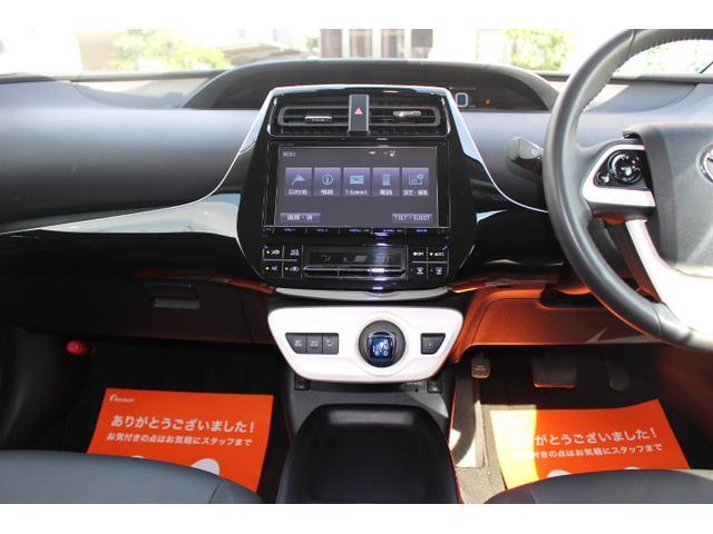 トヨタ プリウス Sツーリングセレクション 純正エアロ メーカー8インチナビ