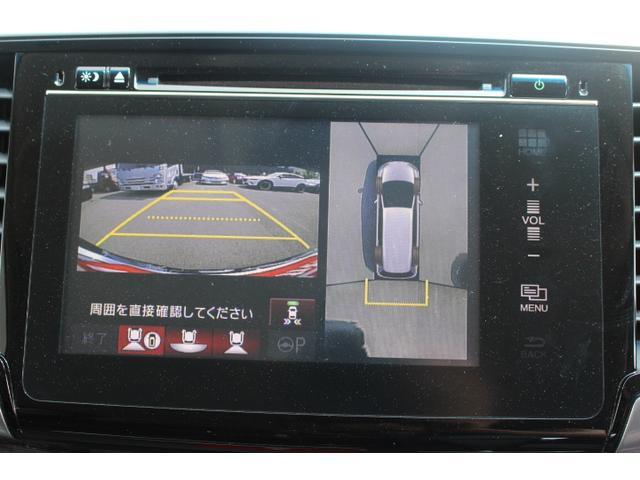 ホンダ オデッセイ アブソルート・EX 本革シート 無限エアロ メーカーナビ