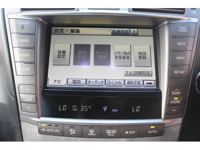 レクサス LS LS600hL バージョンUZ WALDエアロ サンルーフ