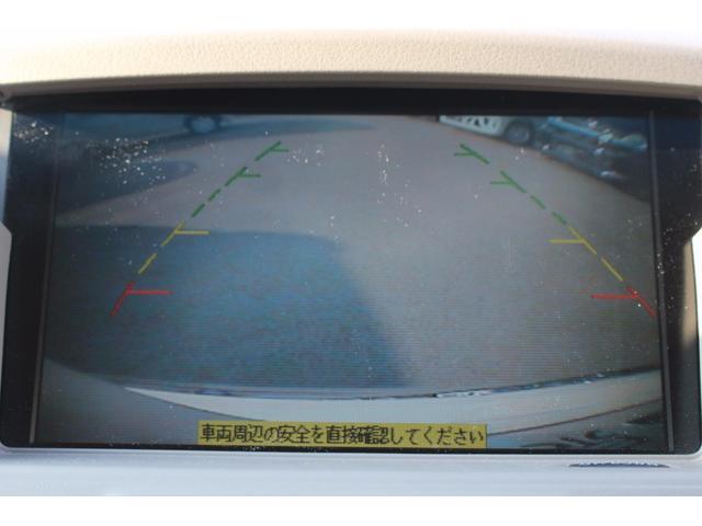 日産 シーマ 450XV サンルーフ メーカーナビ バックカメラ ETC