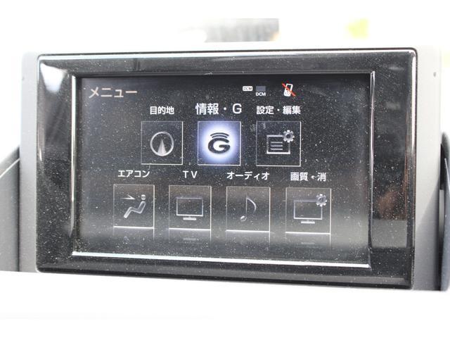 CT200h Fスポーツ ナビ ETC バックカメラ アルミ(12枚目)