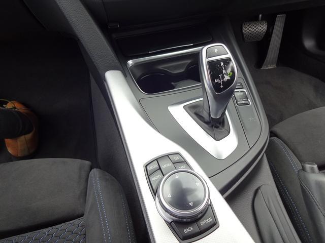 BMW BMW 320d Mスポーツ スマートキー 記録簿 後席モニタ