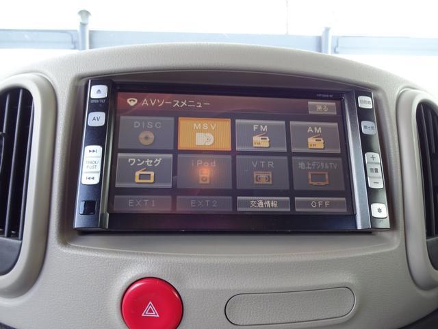 日産 キューブ 15X Vセレクション HDDナビTV スマートキー ETC