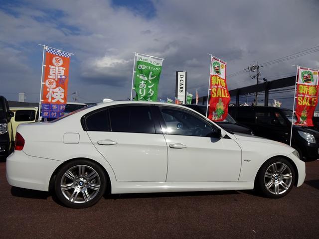 BMW BMW 323i Mスポーツパッケージ