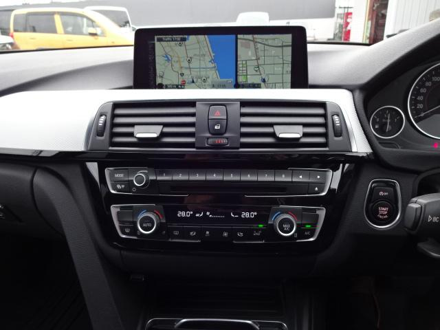 BMW BMW 320d Mスポーツ アクティブクルーズ ヘッドアップ