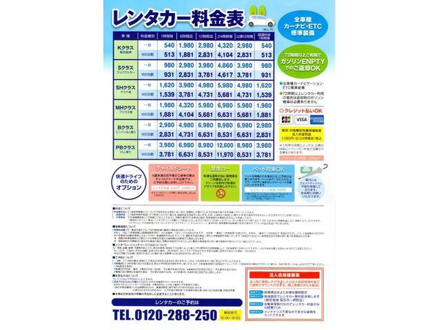 GS スマキーHID禁煙CD AUX AW IDLEストップ(20枚目)