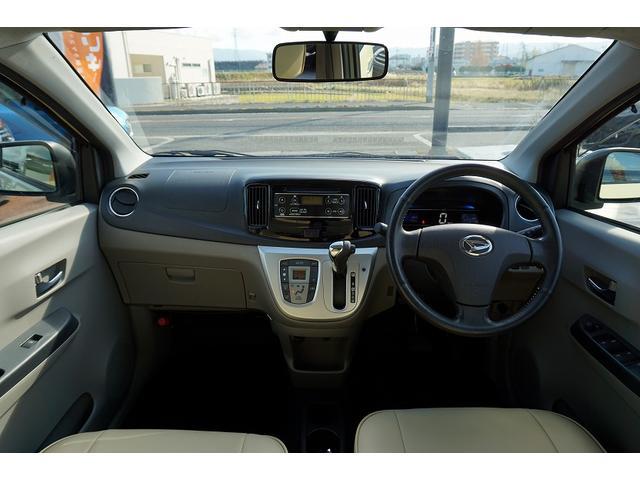 ecoレンタカー始めました!レンタカーもD-CARSにおまかせ♪法人会員様専用価格 1か月¥24,800〜D-CARSのecoレンタカーは4つの特典つき!