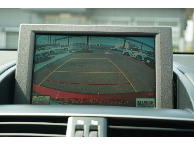 HS250h バージョンI ETC フルセグTV(16枚目)