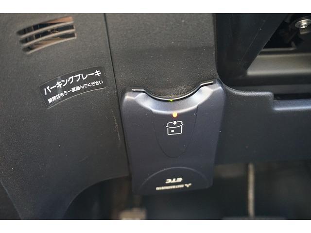 G ジャストセレクション HID ETC バックカメラ(17枚目)