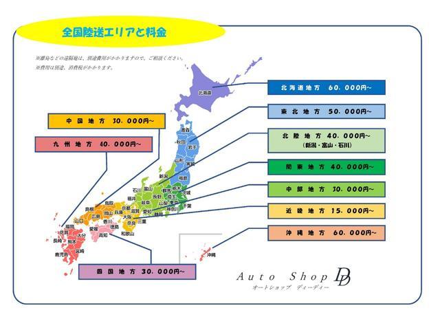 PZターボ ナビ・TV・ETC・シートカバー付 1年保証付(2枚目)