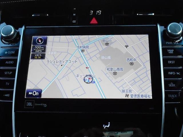 【JBLプレミアムサウンドシステム】 トヨタメーカーオプションナビ装着  純正ならではのピッタリ感!