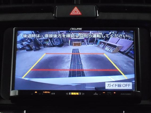 「トヨタ」「カローラフィールダー」「ステーションワゴン」「和歌山県」の中古車3