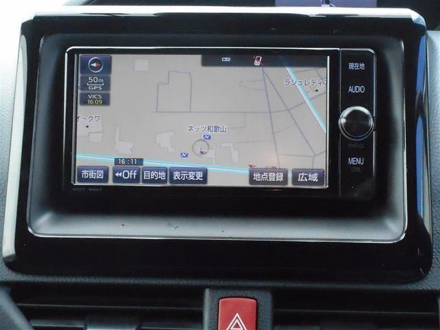ハイブリッドGi フルセグ メモリーナビ DVD再生 バックカメラ 衝突被害軽減システム ETC ドラレコ 両側電動スライド LEDヘッドランプ 乗車定員7人 3列シート(2枚目)