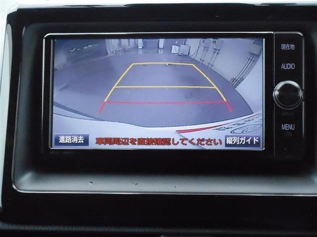 ハイブリッドGi フルセグ メモリーナビ DVD再生 バックカメラ 衝突被害軽減システム ETC ドラレコ 両側電動スライド LEDヘッドランプ 乗車定員7人 3列シート(3枚目)