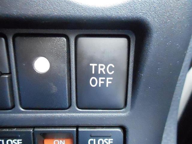 ハイブリッドGi フルセグ メモリーナビ DVD再生 バックカメラ 衝突被害軽減システム ETC ドラレコ 両側電動スライド LEDヘッドランプ 乗車定員7人 3列シート(17枚目)