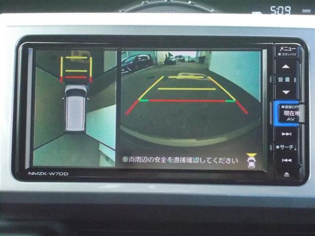 GターボSAIII フルセグ メモリーナビ DVD再生 バックカメラ 衝突被害軽減システム ドラレコ 両側電動スライド LEDヘッドランプ アイドリングストップ(18枚目)