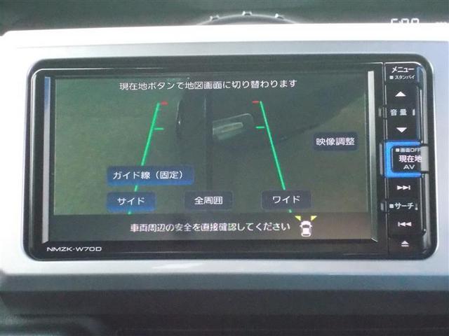 GターボSAIII フルセグ メモリーナビ DVD再生 バックカメラ 衝突被害軽減システム ドラレコ 両側電動スライド LEDヘッドランプ アイドリングストップ(20枚目)