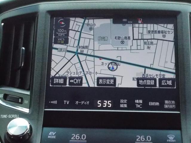 アスリートS フルセグ メモリーナビ DVD再生 バックカメラ ETC LEDヘッドランプ(2枚目)