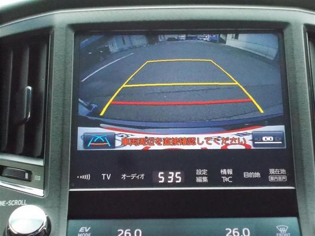 アスリートS フルセグ メモリーナビ DVD再生 バックカメラ ETC LEDヘッドランプ(3枚目)