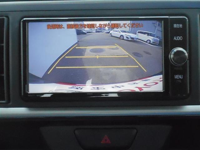 X Gパッケージ フルセグ メモリーナビ DVD再生 バックカメラ 衝突被害軽減システム ETC ドラレコ LEDヘッドランプ アイドリングストップ(3枚目)