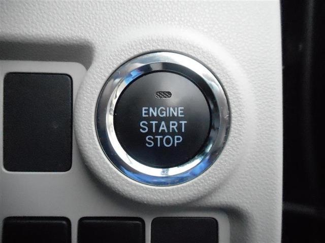 X Gパッケージ フルセグ メモリーナビ DVD再生 バックカメラ 衝突被害軽減システム ETC ドラレコ LEDヘッドランプ アイドリングストップ(13枚目)