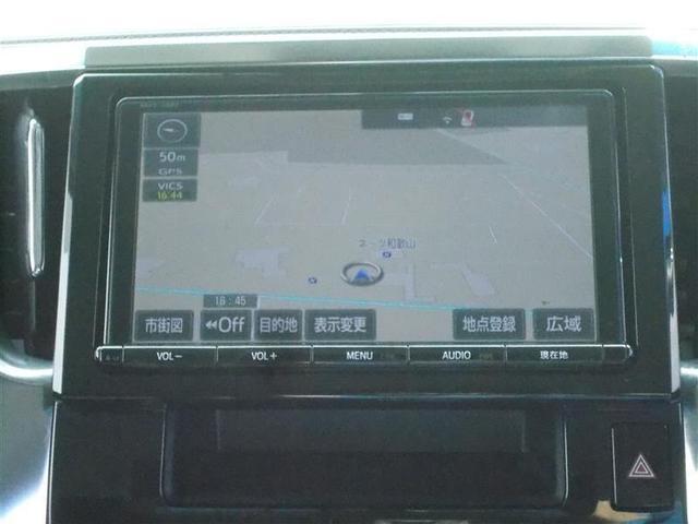 2.5Z Gエディション フルセグ メモリーナビ DVD再生 ミュージックプレイヤー接続可 後席モニター バックカメラ 衝突被害軽減システム ETC 両側電動スライド LEDヘッドランプ 乗車定員7人 3列シート(2枚目)