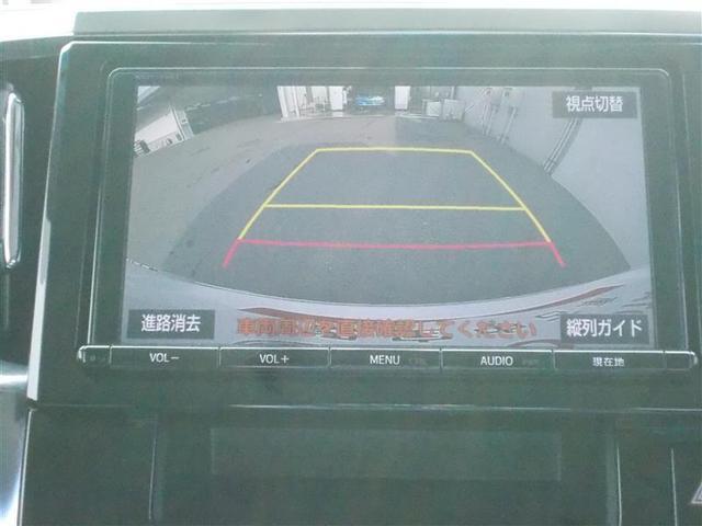 2.5Z Gエディション フルセグ メモリーナビ DVD再生 ミュージックプレイヤー接続可 後席モニター バックカメラ 衝突被害軽減システム ETC 両側電動スライド LEDヘッドランプ 乗車定員7人 3列シート(3枚目)
