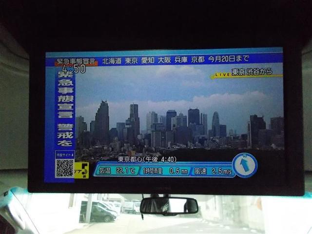 2.5Z Gエディション フルセグ メモリーナビ DVD再生 ミュージックプレイヤー接続可 後席モニター バックカメラ 衝突被害軽減システム ETC 両側電動スライド LEDヘッドランプ 乗車定員7人 3列シート(4枚目)