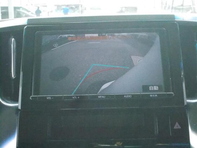 2.5Z Gエディション フルセグ メモリーナビ DVD再生 ミュージックプレイヤー接続可 後席モニター バックカメラ 衝突被害軽減システム ETC 両側電動スライド LEDヘッドランプ 乗車定員7人 3列シート(16枚目)