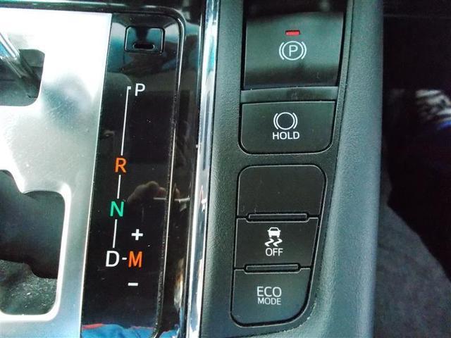 2.5Z Gエディション フルセグ メモリーナビ DVD再生 ミュージックプレイヤー接続可 後席モニター バックカメラ 衝突被害軽減システム ETC 両側電動スライド LEDヘッドランプ 乗車定員7人 3列シート(19枚目)