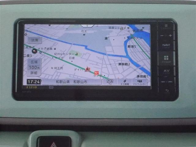Gメイクアップ SAII フルセグ メモリーナビ DVD再生 バックカメラ 衝突被害軽減システム ETC ドラレコ 両側電動スライド LEDヘッドランプ アイドリングストップ(2枚目)