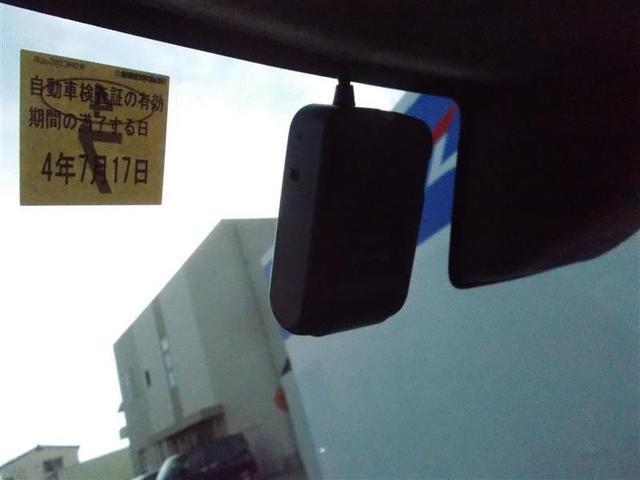 Gメイクアップ SAII フルセグ メモリーナビ DVD再生 バックカメラ 衝突被害軽減システム ETC ドラレコ 両側電動スライド LEDヘッドランプ アイドリングストップ(4枚目)