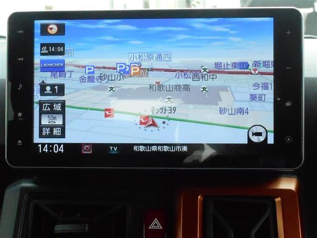 Gターボ サンルーフ フルセグ メモリーナビ DVD再生 ミュージックプレイヤー接続可 バックカメラ 衝突被害軽減システム ETC ドラレコ LEDヘッドランプ アイドリングストップ(2枚目)