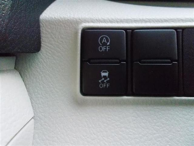 G ワンセグ メモリーナビ ミュージックプレイヤー接続可 バックカメラ 衝突被害軽減システム ETC ドラレコ 両側電動スライド ウオークスルー 乗車定員7人 3列シート アイドリングストップ(17枚目)