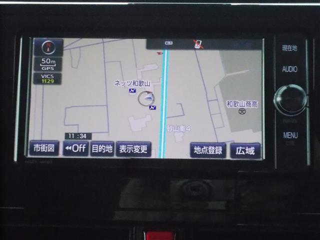 カスタムG S フルセグ メモリーナビ DVD再生 バックカメラ 衝突被害軽減システム ETC 両側電動スライド LEDヘッドランプ アイドリングストップ(2枚目)