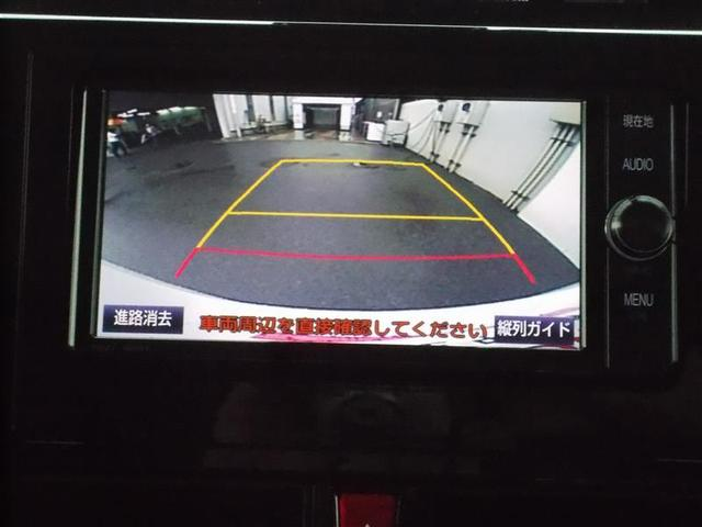 カスタムG S フルセグ メモリーナビ DVD再生 バックカメラ 衝突被害軽減システム ETC 両側電動スライド LEDヘッドランプ アイドリングストップ(3枚目)